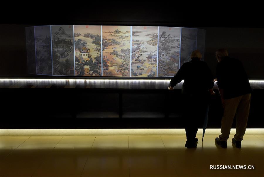 """Применение инновационных технологий в тайбэйском музее """"Гугун"""""""