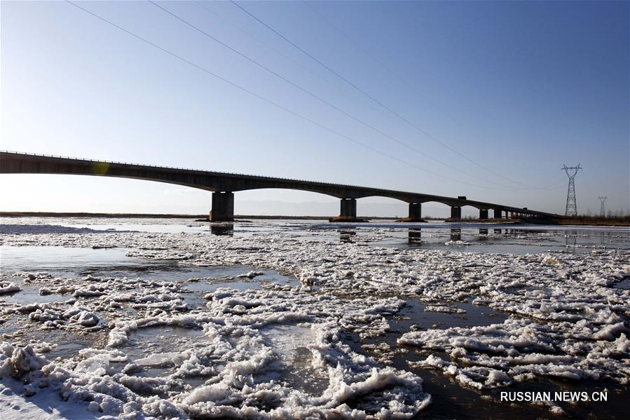 На реке Хуанхэ начался ледоход