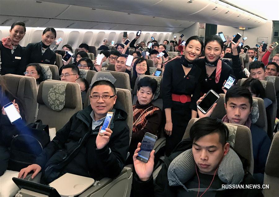 Китайским авиапассажирам разрешили пользоваться мобильными телефонами во время полета