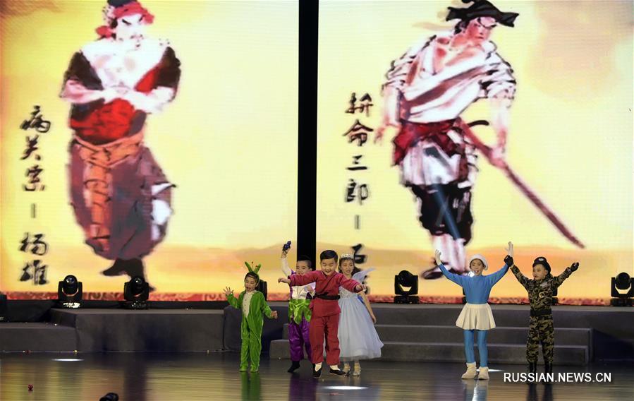 Детский концерт в уезде Гуань по случаю праздника Весны