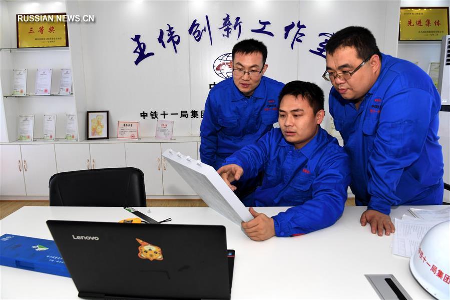 Группа исследователей оказывает всестороннее содействие в строительстве железной дороги Наньчан-Ганьчжоу