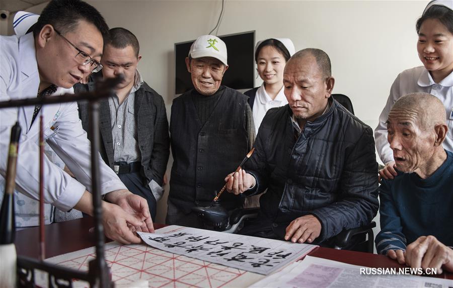 Дом престарелых в Юйлине дарит пожилым людям семейное тепло