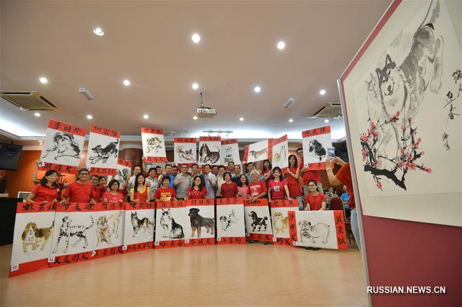 Выставку рисунков собаки проводит землячество провинции Фуцзянь в малазийском городе Келанг