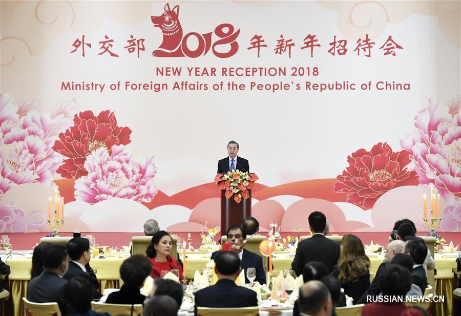Торжественный прием МИД КНР в честь наступающего праздника Весны