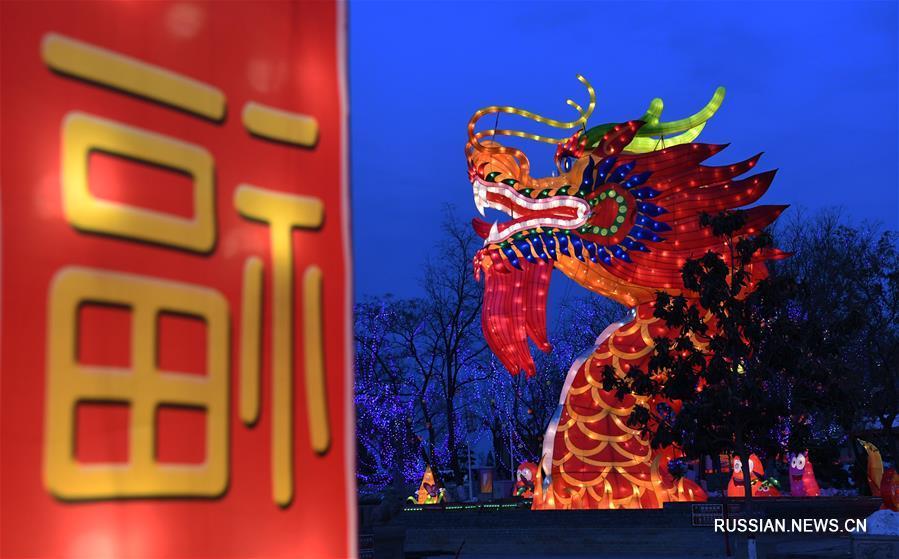 В Саньмэнься готовятся к открытию Фестиваля разноцветных фонарей