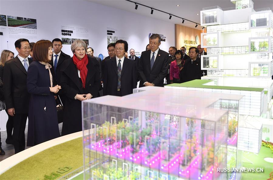 Премьер-министр Великобритании посетила Государственный сельскохозяйственный научно- технический парк при Академии сельскохозяйственных наук Китая