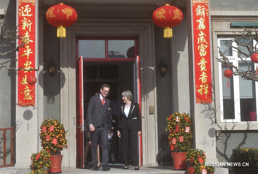 Премьер-министр Великобритании Т. Мэй приняла участие в культурном приеме