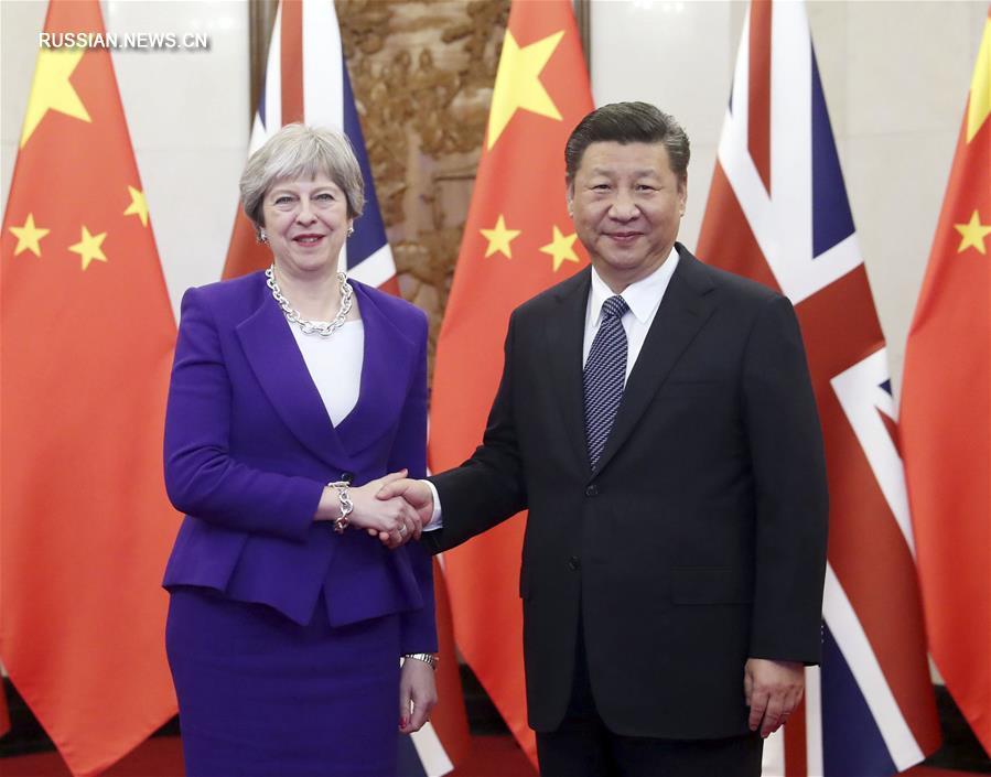 Си Цзиньпин встретился с премьер-министром Великобритании Т.Мэй