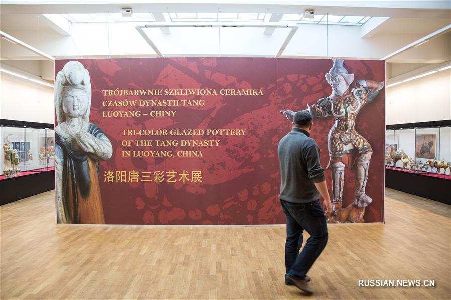 В Польше проходит выставка танской трехцветной керамики из Лояна