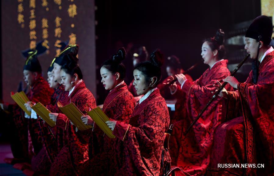 В Чжэнчжоу прошел праздничный вечер древней китайской музыки региона Чжунъюань
