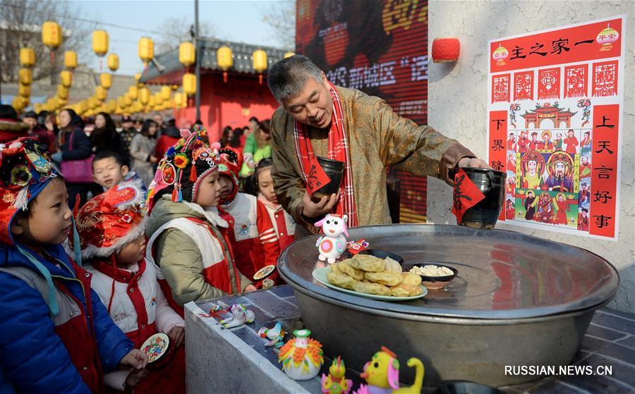 В Китае празднуют малый новогодний сочельник