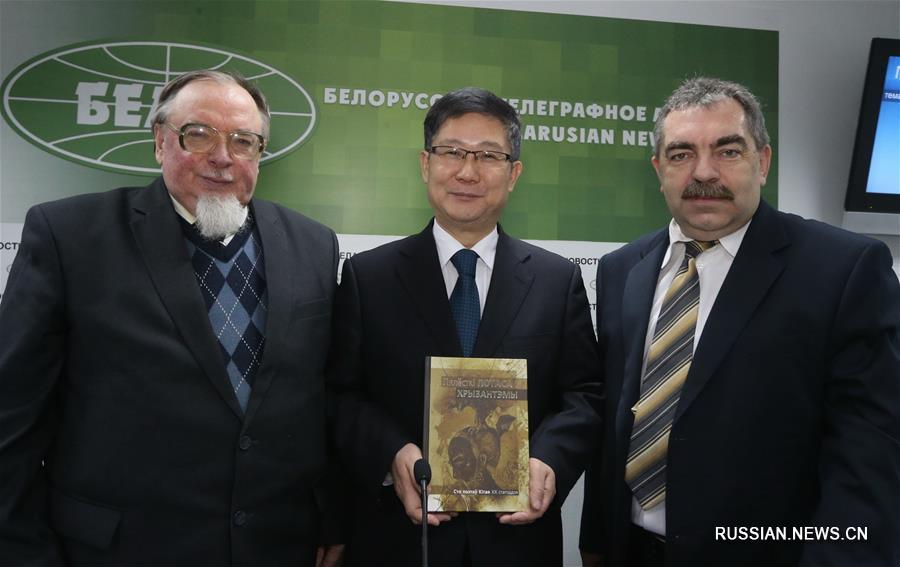 В Беларуси издан сборник произведений 100 китайских поэтов ХХ века