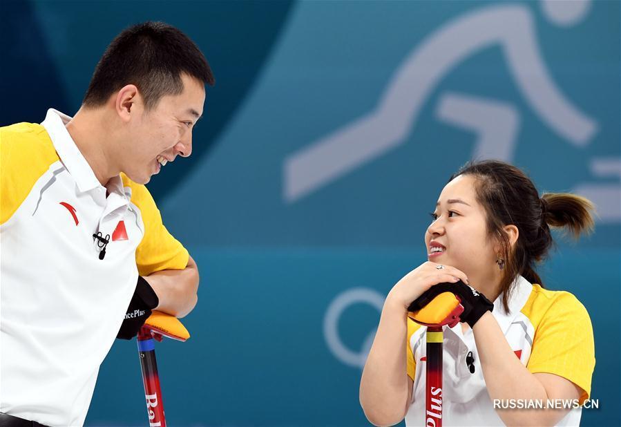 Китайские керлингисты выиграли у норвежцев в дисциплине дабл-микст на Олимпиаде