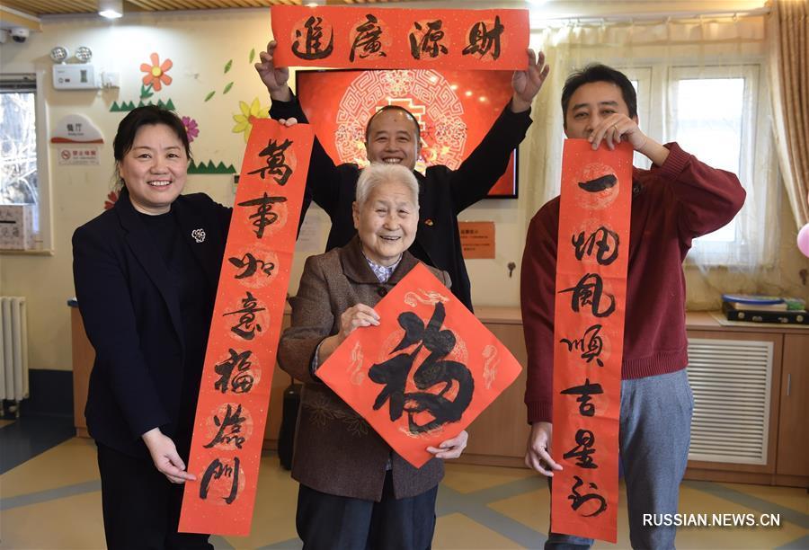Канун китайского Нового года в одном из домов престарелых Пекина