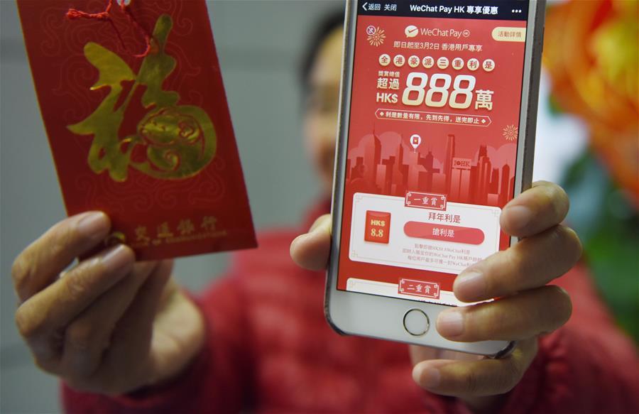 Мобильные платежи меняют новогодние привычки жителей Сянгана