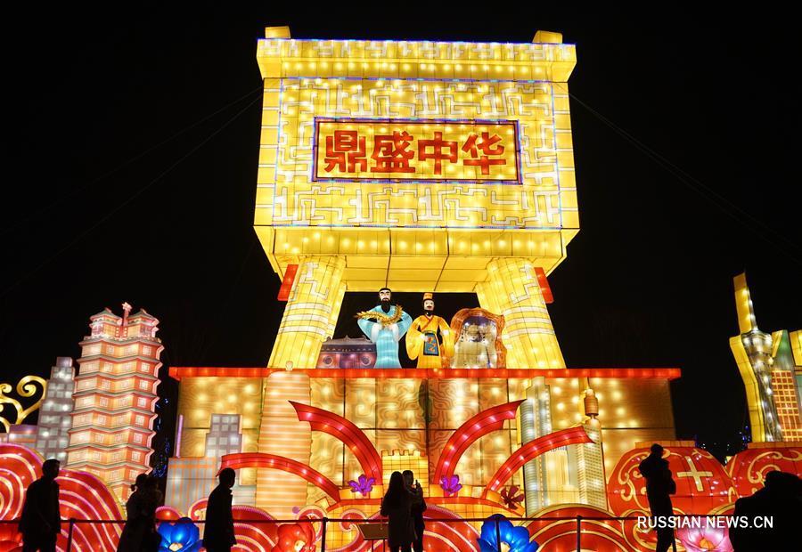 Праздничная выставка фонарей открылась в Чжэнчжоу
