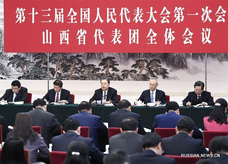 Чжао Лэцзи участвовал в панельной дискуссии с депутатами ВСНП от провинции Шаньси