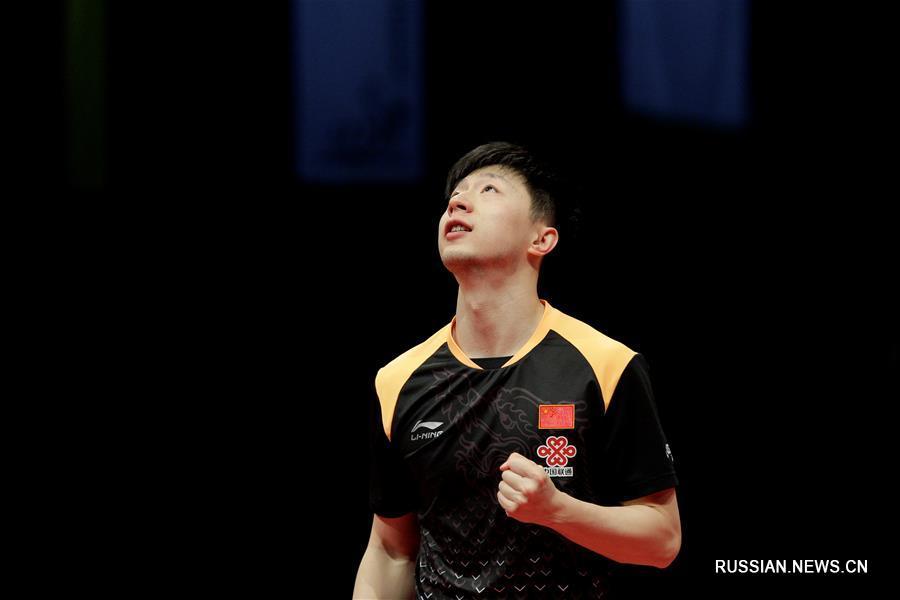 Китаец Ма Лун одержал победу в одиночном разряде на чемпионате по настольному теннису  в Германии
