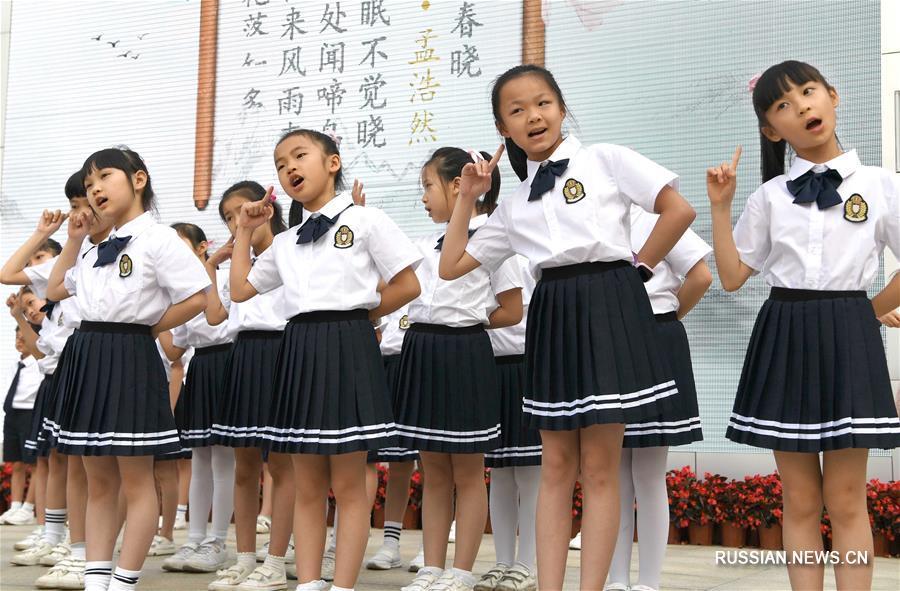 В Китае отметили Международный день детской книги