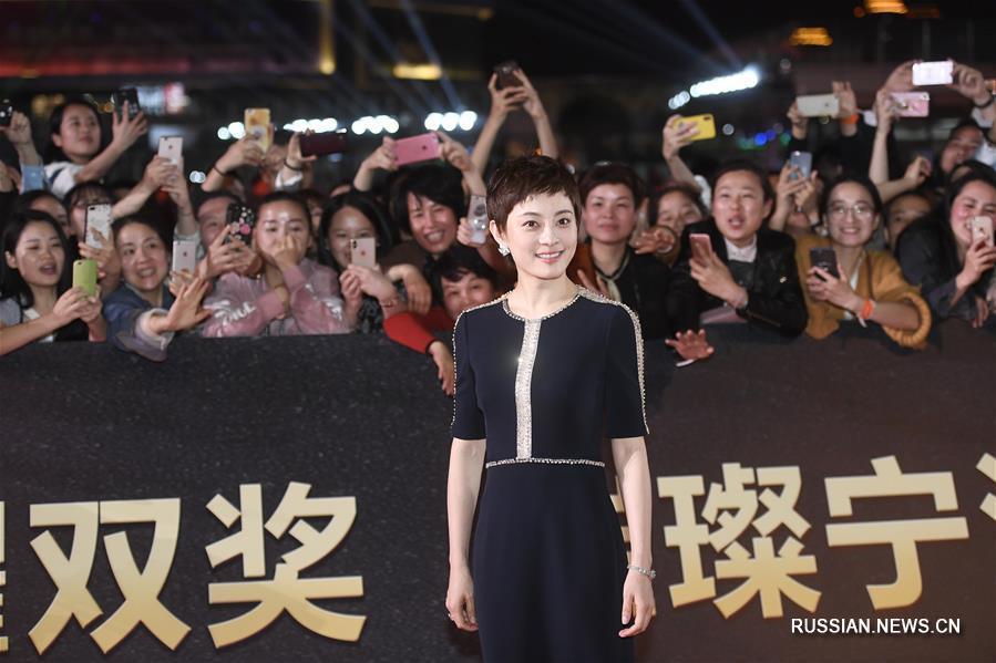 В Нинбо прошли церемонии вручения китайских премий за телесериалы и телевизионное искусство