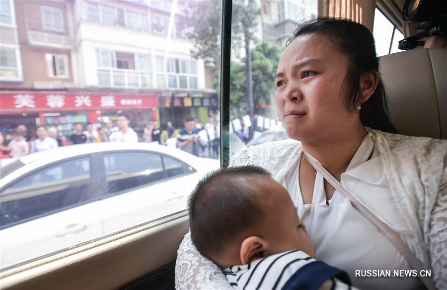 В Китае пропавшая девушка вернулась в семью по прошествии 24 лет