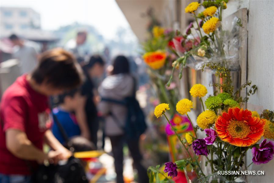 В Китае отметили День поминовения усопших