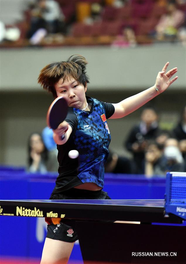 Настольный теннис -- Кубок Азии 2018: китаянка Чжу Юйлин завоевала чемпионский титул в женском одиночном разряде