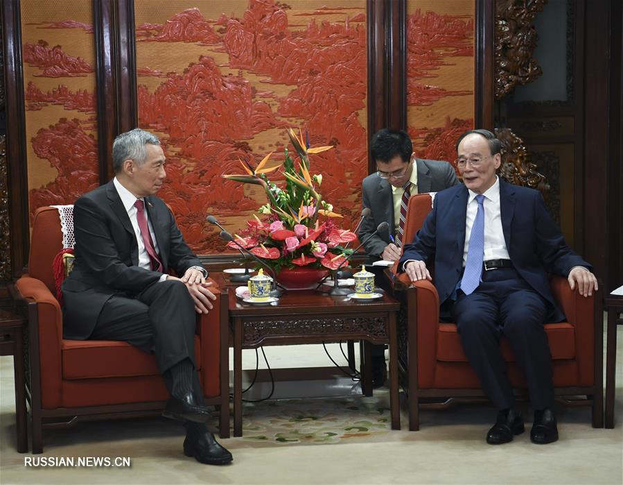 Ван Цишань встретился в Пекине с премьер-министром Сингапура