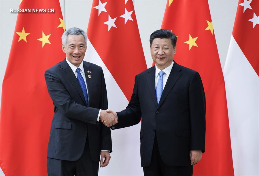 Си Цзиньпин встретился с премьер-министром Сингапура Ли Сиен Луном