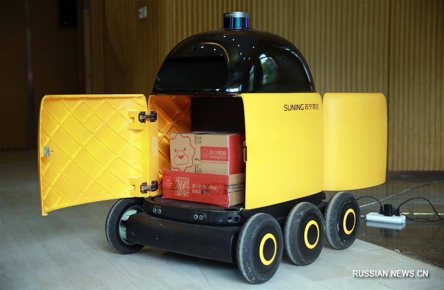 В Нанкине появился робот-курьер, умеющий пользоваться лифтом