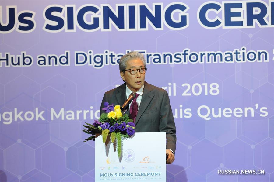 """""""Алибаба"""" и правительство Таиланда подписали соглашение о стратегическом сотрудничестве"""