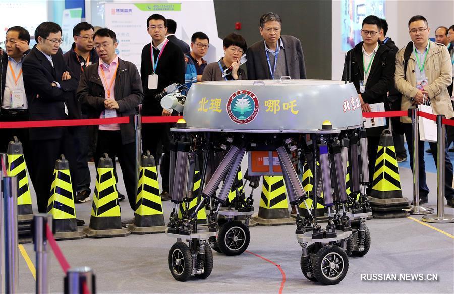 В Шанхае открылась 6-я Китайская международная импортно-экспортная ярмарка технологий