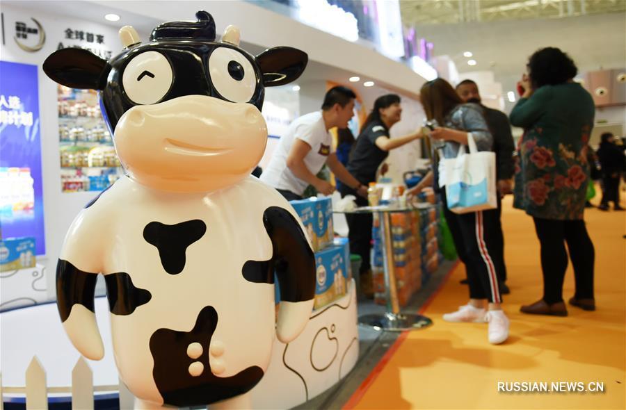 В Харбине открылась 16-я Китайская международная ярмарка молочной продукции