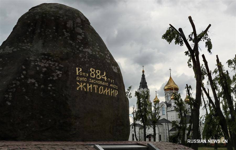 Города Китая и Украины подписали меморандум о взаимопонимании по сотрудничеству