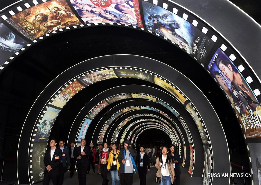 Восточный киногородок в Циндао
