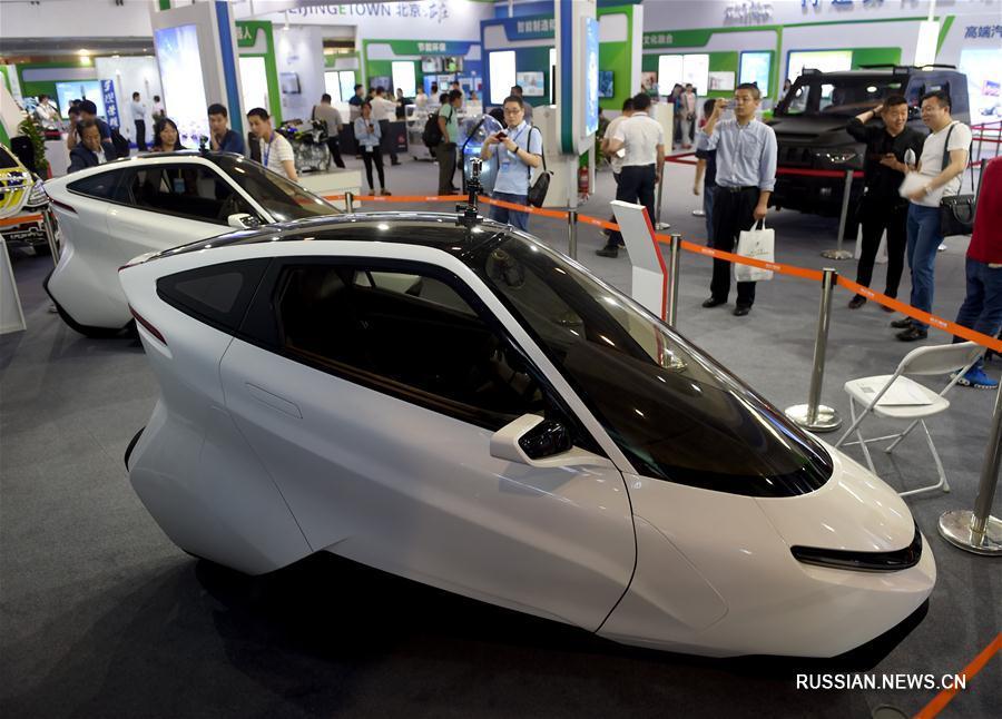 Открылась 21-я Пекинская международная выставка технологической индустрии