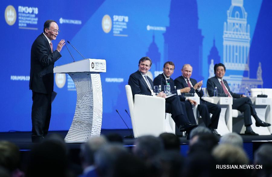 """Ван Цишань: """"Очень много чему нам надо учиться у Америки, поскольку Америка - это единственная супердержава мира. Несмотря на """"мягкую"""" силу, они все равно - номер один, самая крупная развитая страна"""""""