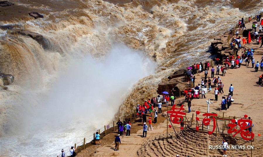 Аэрофотосъемка водопада Хукоу на реке Хуанхэ