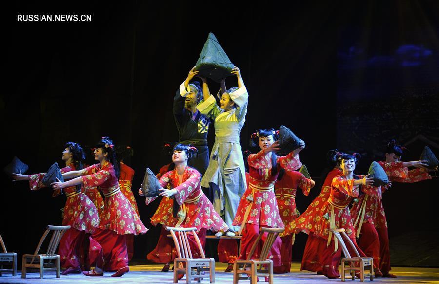 """Хубэйский фольклорный мюзикл """"Большой праздник Дуаньу"""" на пекинской сцене"""