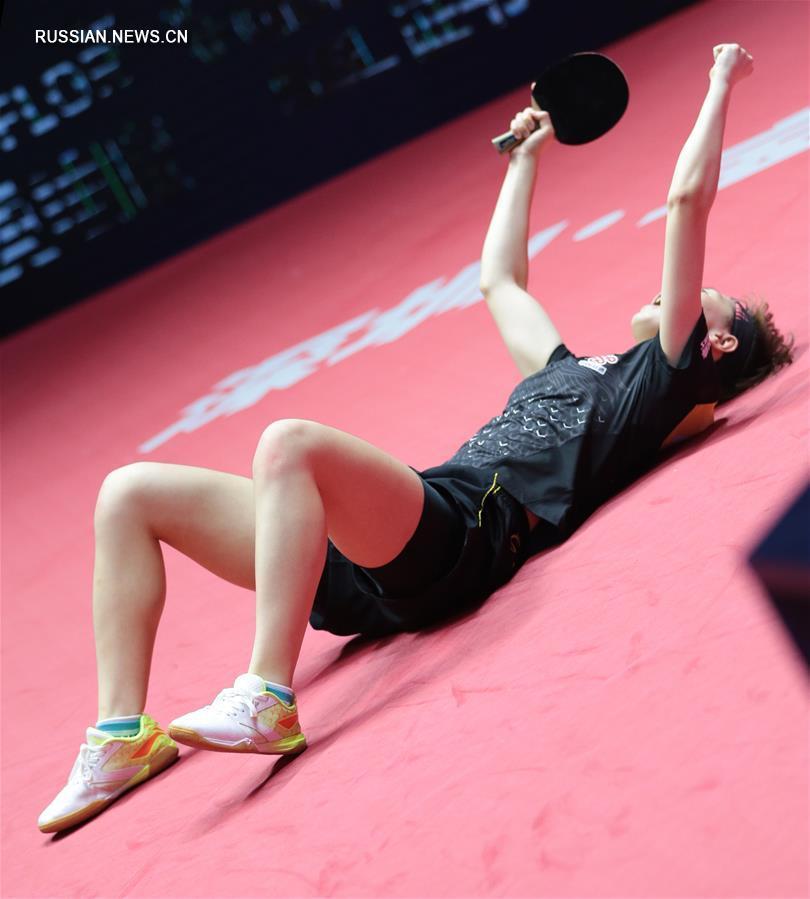 Настольный теннис -- Открытый чемпионат Китая 2018: китаянка Ван Маньюй стала чемпионкой среди женщин