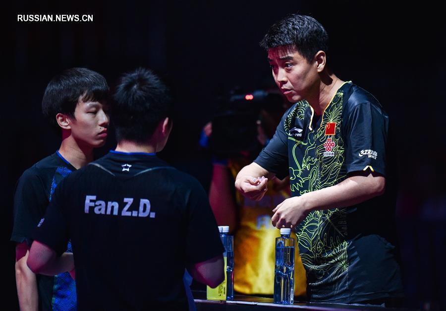 Настольный теннис -- Открытый чемпионат Китая 2018: китайская пара Линь Гаоюань/Фань Чжэньдун завоевала титул чемпионов