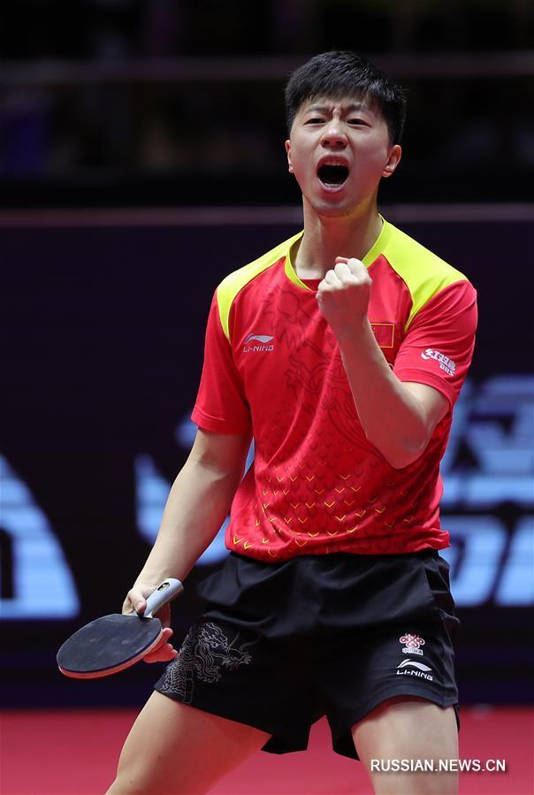 Китаец Ма Лун выиграл Открытый чемпионат Китая 2018 по настольному теннису
