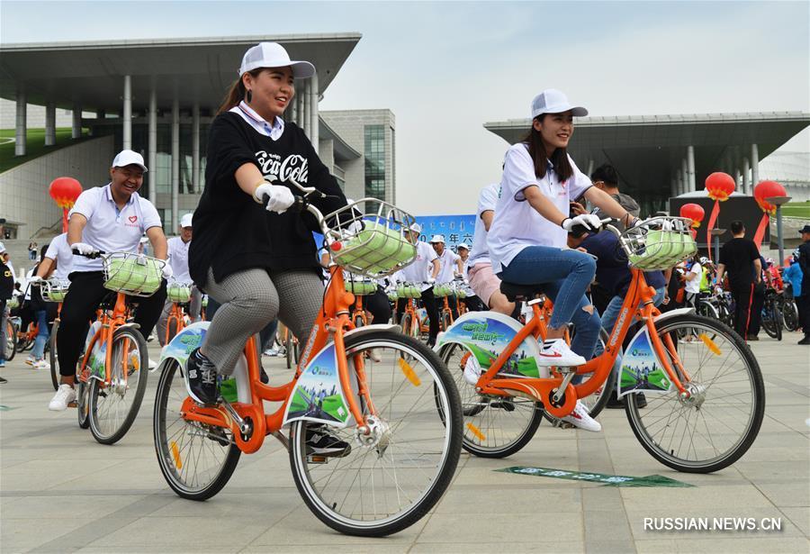 Китай отмечает Всемирный день окружающей среды