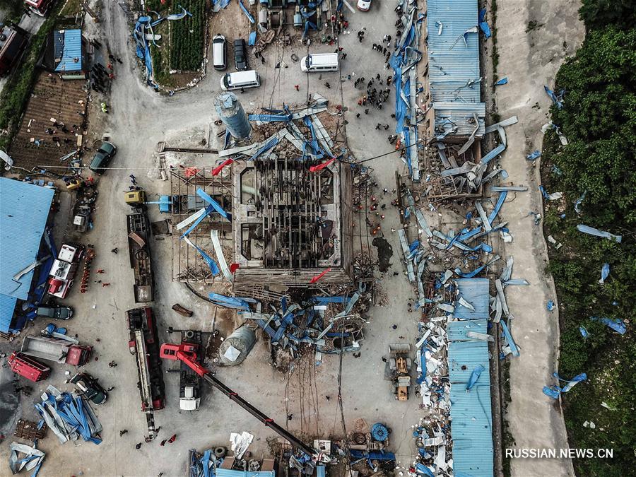 23 шахтера были спасены после взрыва на железном руднике в провинции Ляонин на северо- востоке Китая