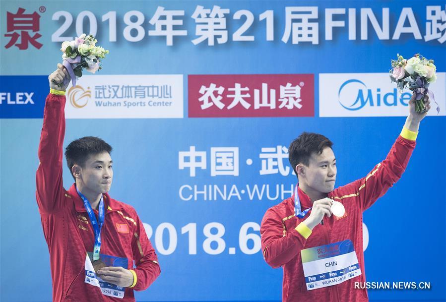 Кубок мира FINA по прыжкам в воду: китайские спортсмены выиграли золото в синхронных  прыжках в воду с трехметрового трамплина
