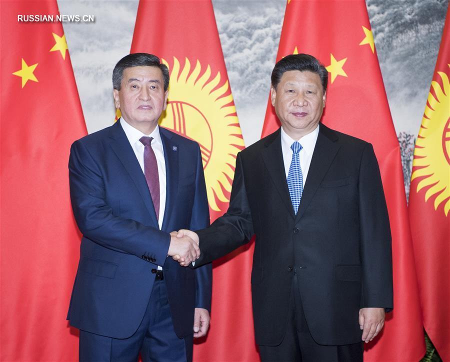 (时政)习近平同吉尔吉斯斯坦总统热恩别科夫举行会谈