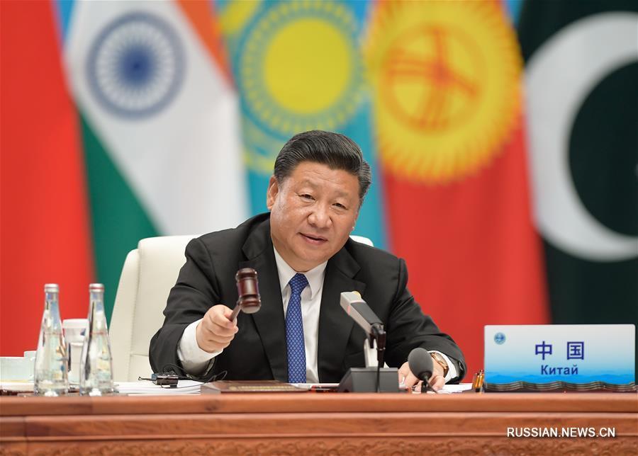 (上合青岛峰会·XHDW)上海合作组织青岛峰会举行 习近平主持会议并发表重要讲话