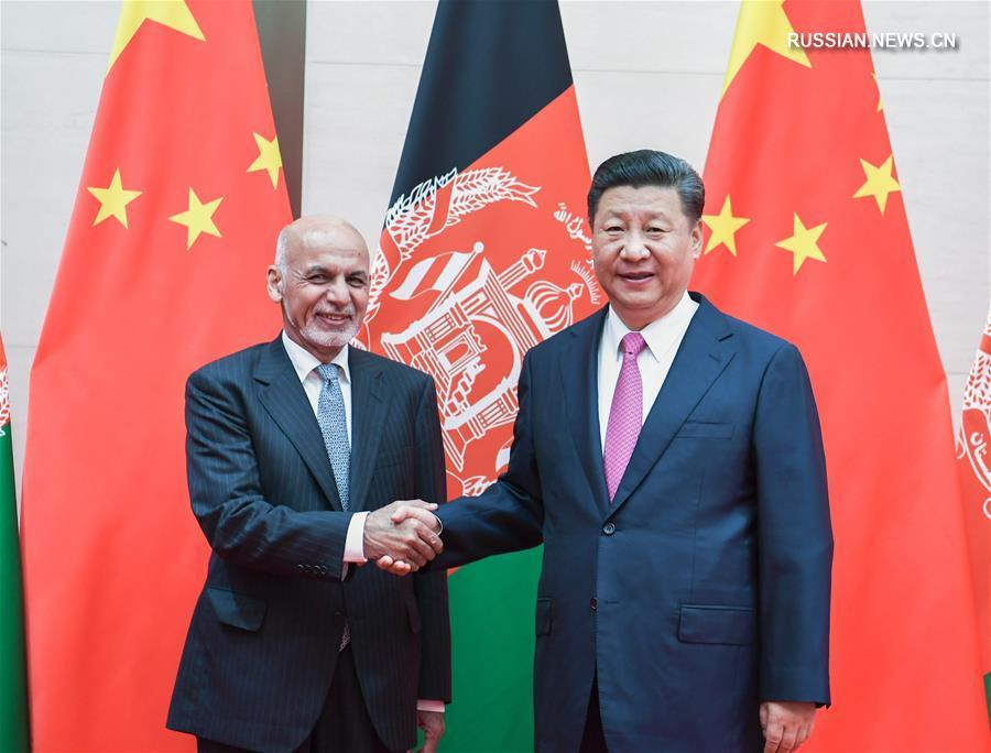 Си Цзиньпин встретился с президентом Афганистана А.Гани