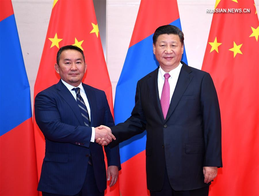 Си Цзиньпин встретился с президентом Монголии Х.Баттулгой