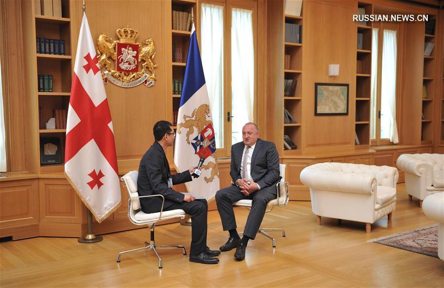 Успешное развитие Китая -- это не вызов, а огромный шанс для всего мира -- президент Грузии Г.Маргвелашвили